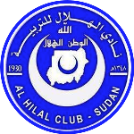 الهلال السوداني