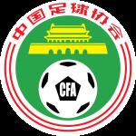 جمهورية الصين الشعبية