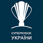 كأس السوبر الأوكراني