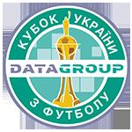 كأس أوكرانيا