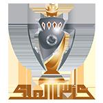 البحرين - كأس الملك