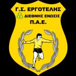 إرغوتيليس إيراكليون