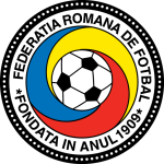 رومانيا (تحت 21)
